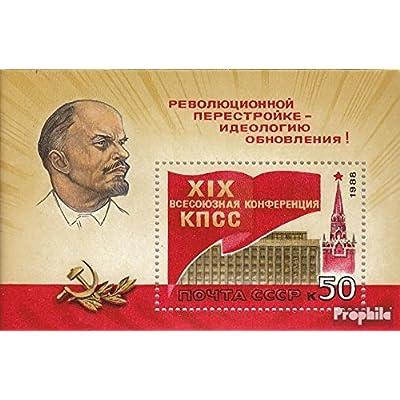 Soviétique-Union Bloc 201 (complète.Edition.) oblitéré 1988 Allunionskonferenz (Timbres pour les collectionneurs)
