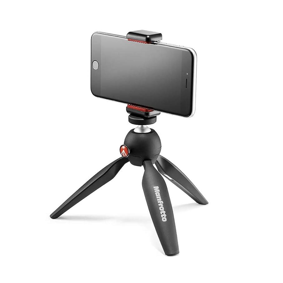 大いに水差しファブリックNeewer ミニ卓上三脚 スタビライザーグリップ 軽量ポータブル アルミ合金スタンド 回転ボールヘッド付き DSLRカメラ、スマートフォン、ビデオカメラに対応 最大耐荷重6.6ポンド/ 3キロ 「黒」