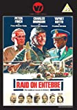 Raid On Entebbe / Dvd Movie (Video To Dvd Conversion)