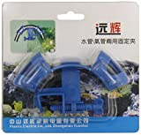 Uxcell Jardin Aquarium Plastic Mount Tube Hose Holder for Cleaning, Blue