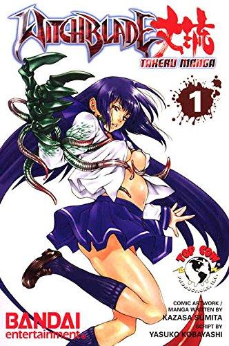 Witchblade: Manga #TPB 1 FN ; Image comic book
