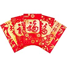 Chinese Red Envelopes, 2018 Best Wish Design for Chinese Lunar New Year, 30pcs