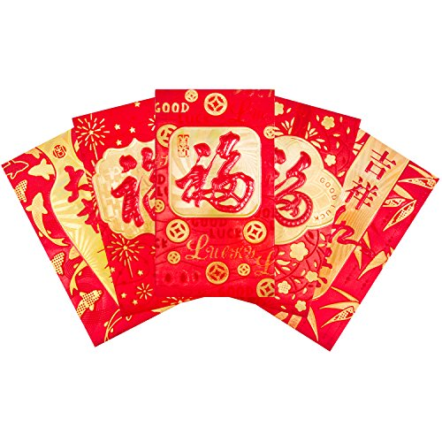 chinese red packages - 2