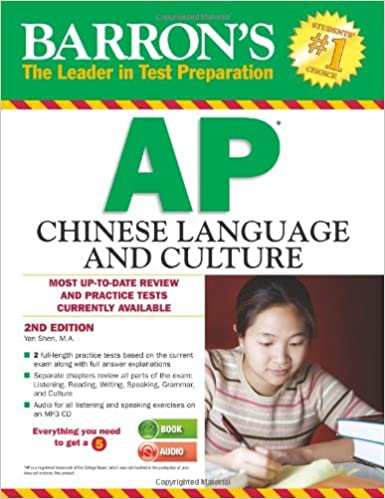 Amazon barrons ap chinese language and culture with mp3 cd barrons ap chinese language and culture with mp3 cd 2nd edition barrons educational series 2nd edition fandeluxe Image collections