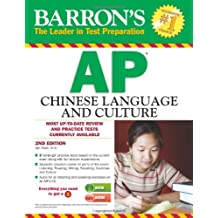 Barron's AP Chinese Language and Culture with MP3 CD, 2nd Edition