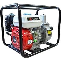 """2"""" Petrol Water Pump - 5.5HP 4 Stroke Engine"""