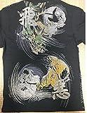 Style compression Miyabiyui Rurouni Kenshin Shin Kyoto Hen T-shirt extra large