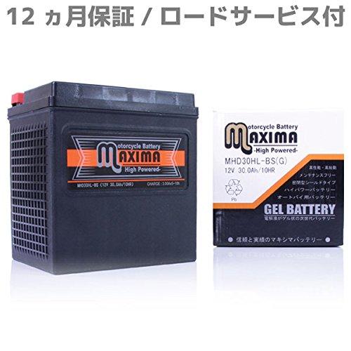 マキシマバッテリー MHD30HL-BS(G) シールド式 ジェルタイプ ハーレー用 66010-97 FLSTSC FLTR 30L-BS B00ZHO0I6U