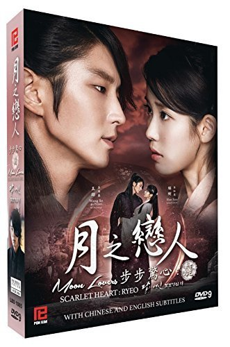 Scarlet Heart Ryeo ( By Poh Kim, 5-DVD Digipak Set, English Sub) (Video Subtitles)