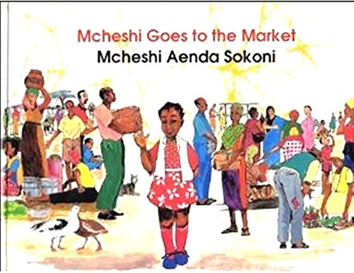 McHeshi Goes to the Market (McHeshi Series)