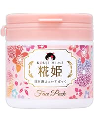 日亚:日本海淘!KOUJI HIME糀姬花姬酒糟去角质美白水洗美肌面膜150g