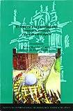 img - for El retorno a la sociedad civil / The return to civil society: Democracia, Ciudadania Y Pluralismo En El Siglo Xxi / Democracy, Citizenship and Pluralism in the Xxi Century (Spanish Edition) book / textbook / text book