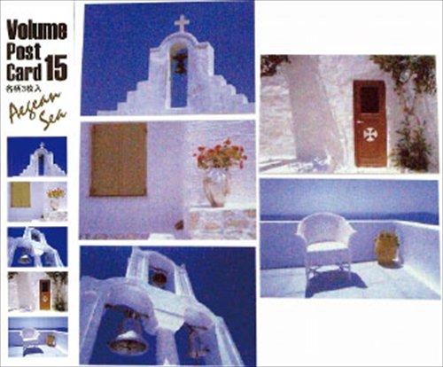 [해외]볼륨 엽서 15 매입 세트 (0813 해) / Volume postcard set of 15 pieces (0813 Aegean Sea)
