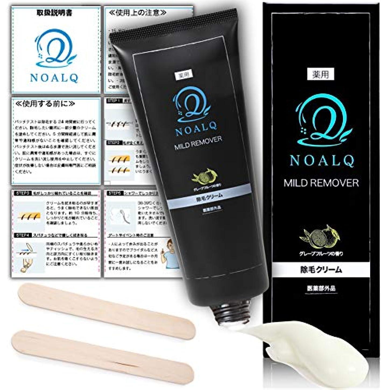 発明出発するスキニーNOALQ(ノアルク) 除毛クリーム 薬用リムーバークリーム 超大容量220g メンズ [陰部/VIO/アンダーヘア/ボディ用] 日本製 グレープフルーツフレーバータイプ