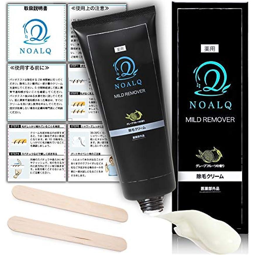 楽しむ意欲ロードブロッキングNOALQ(ノアルク) 除毛クリーム 薬用リムーバークリーム 超大容量220g メンズ [陰部/VIO/アンダーヘア/ボディ用] 日本製 グレープフルーツフレーバータイプ