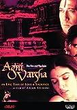 Agni Varsha (The Fire & the Rain)