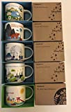 Set of 5: Animal Kingdom+ Magic Kingdom+Epcot 2+ Disney's Hollywood Studios+ Miami You Are Here YAH 14 Oz. Starbucks Mugs