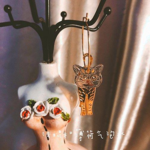 usongs Hand-made baguettes | metal rock solid cat meow star who Earrings Funny Fun Earrings