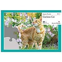 Active Minds 13 Piece Curious Cat Jigsaw Puzzle | Specialist Alzheimer