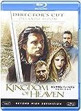 キングダム・オブ・ヘブン (ディレクターズ・カット) [AmazonDVDコレクション] [Blu-ray]