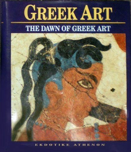 aegean civilization essay Summary the minoan eruption of santorini in the late bronze age was one of  the strongest  about the collapse of the minoan civilization conclusion.