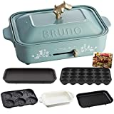 BRUNO Compact hot Plate + Ceramic Coated Pans + Grill Plate + Multi Plate + recipi Book Set of 5 (Moomin)