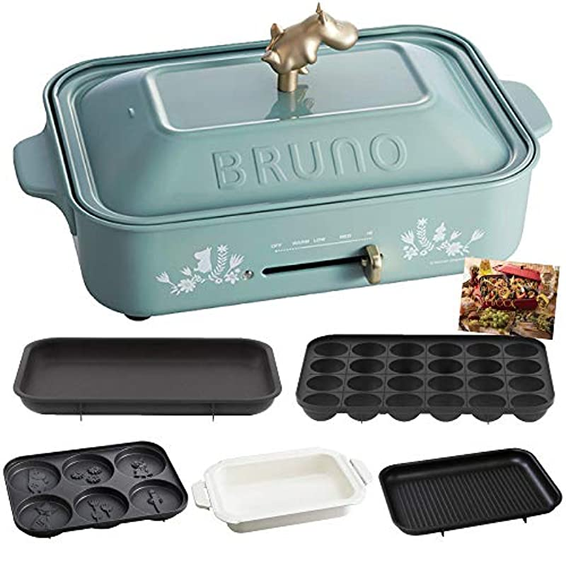 BRUNO 소형 핫 플레이트 5종세트 BOE021 (7색상)