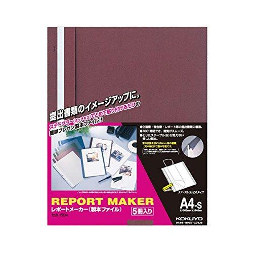 生活日用品 (まとめ買い) レポートメーカー 製本ファイル A4タテ 50枚収容 赤 セホ-50R 1パック(5冊) 【×10セット】 B074JNM6S7