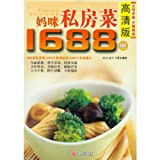 1,688 Home Cuisine from Mother (Chinese Edition)