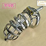 GTHHAI Sex Stainless Steel Chastity Lock, Chastity Lock, Horse Eye Stimulation, Dilation urethral Catheterization, urethral Articles