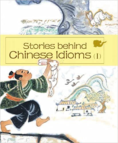 Book Stories Behind Chinese Idioms (I): 1