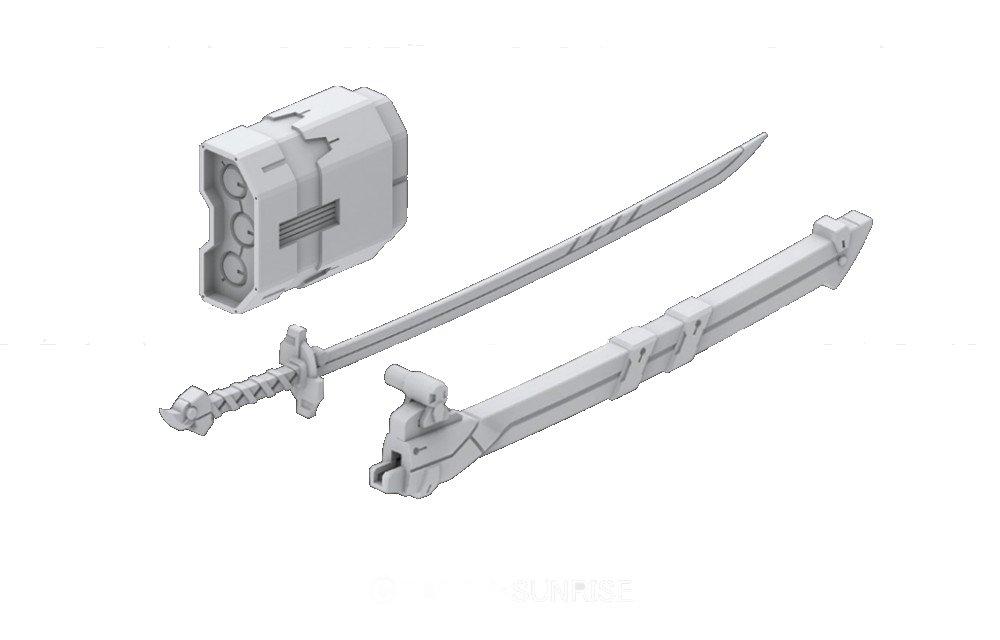 Bandai Hobby MS Launcher 01 Builders Parts HD Action Figure
