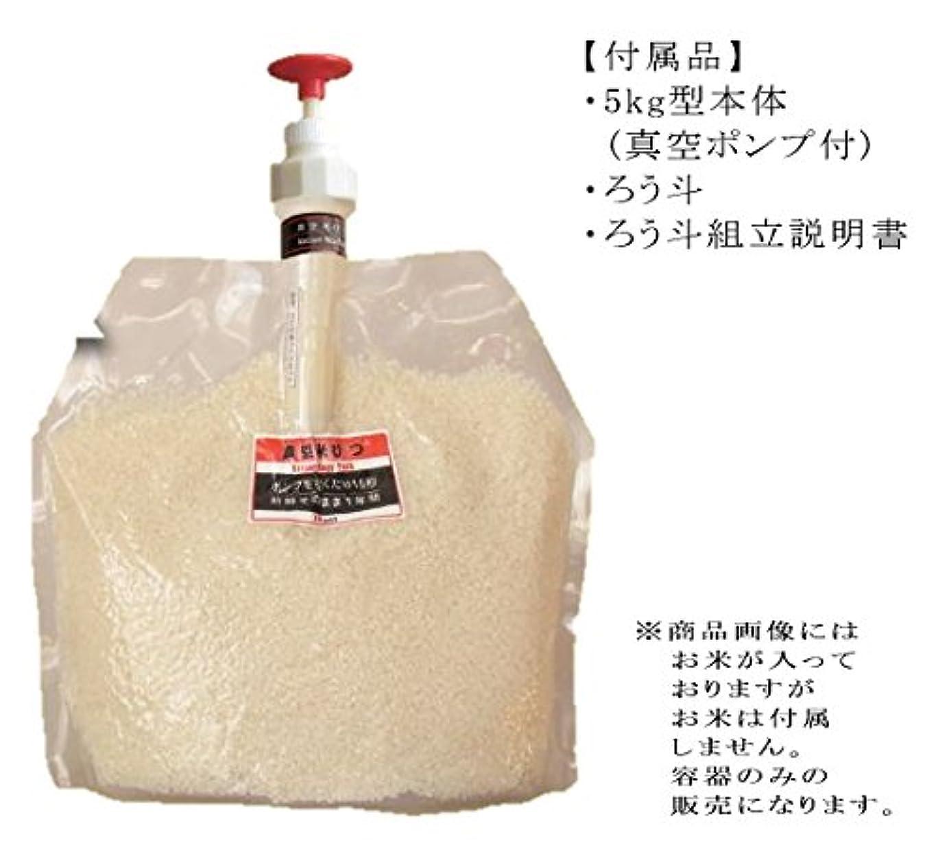 天皇コモランマ並外れてエムケー精工 保冷米びつ(米容量21kg) CoolAce(クールエース) HK-221W