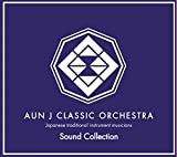 Aun J-Classic Orchestra - Aun J Classic Orchestra Sound Collection [Japan CD] HT-12S