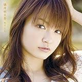 Ashita E No Hikari by Asuka Hinoi (2007-05-02)
