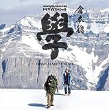 Soundtrack - Gaku Sound Track [Japan CD] DFCL-1836