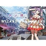 ウィザード・バリスターズ-弁魔士セシル-2 [Blu-ray]
