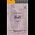 漂亮朋友(外研社双语读库) (世界文学名著普及本) (English Edition)
