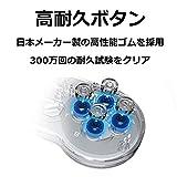 Elecom USB Game Pad 8 Button High Endurance Button (Made in Japan) 3 million times Endurance Test Clear JC-U3808TWH
