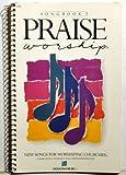img - for Hosanna! Music Songbook 3 (Praise Worship) book / textbook / text book