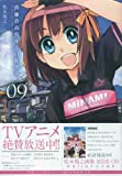 初回限定版 南鎌倉高校女子自転車部 9 (BLADE COMICS SP)