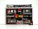 Mini Popynica Series Ultra vehicles 5 (Ultraman, Ultraman Tiga) out of print