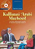 Kallimni Arabi Mazboot: An Early Advanced Course in Spoken Egyptian Arabic 4