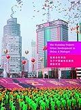 Kunming Project, Carl Fingerhuth, 3764367423