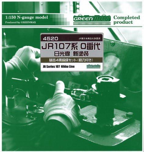 グリーンマックス Nゲージ 4520 JR107系0番代 日光線 新塗装 基本4両編成セット (動力付き)