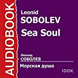 img - for Sea Soul [Russian Edition] book / textbook / text book