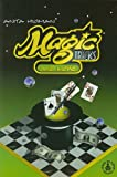 Magic Tricks and More, Anita Higman, 0789120046