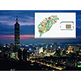 「FAREASTONE 台湾] 台湾 4G-LTE データ通信 使い放題 プリペイドSIMカード (5日間)