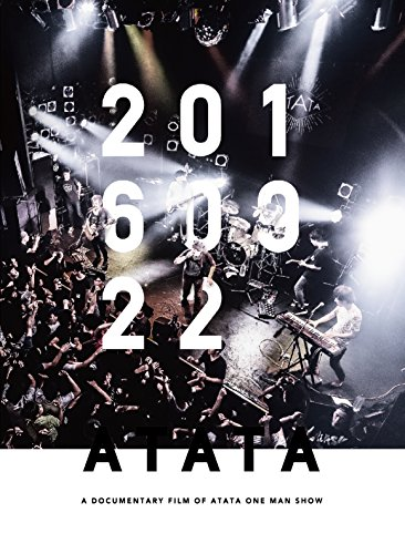 ATATA / ATATA Live Documentary DVD「20160922」の商品画像