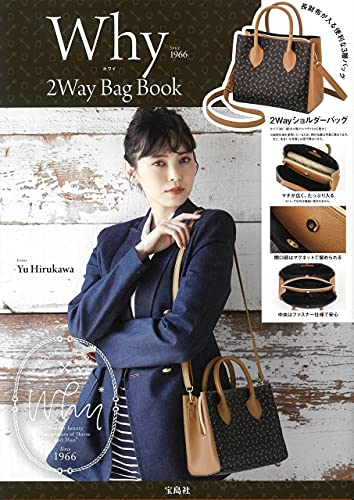 Why 2Way Bag Book 画像 A